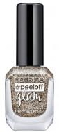 Лак для ногтейCATRICEPEELOFF GLAM EASY TO REMOVE EFFECT NAIL POLISH 03 When In Doubt, Just Add Glitter: фото