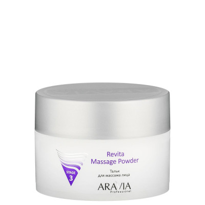 Тальк для массажа лица Aravia Professional Revita Massage Powder 150мл: фото