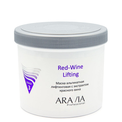 Маска альгинатная лифтинговая с экстрактом красного вина ARAVIA Professional Red-Wine Lifting 550мл: фото
