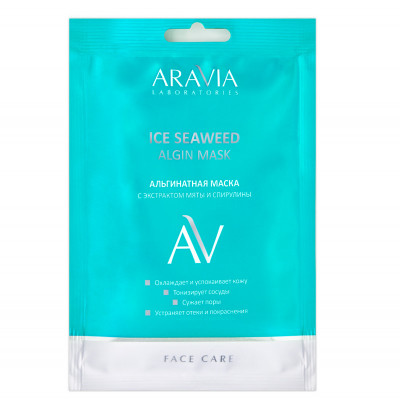 Альгинатная маска с экстрактом мяты и спирулины Aravia professional Ice Seaweed Algin Mask, 30 г: фото