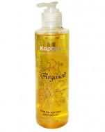 Масло арганы для волос Kapous Fragrance free Arganoil 200 мл: фото