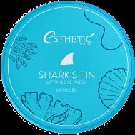 Гидрогелевые патчи для глаз ПЛАВНИК АКУЛЫ ESTHETIC HOUSE Shark's Fin Lifting Eye Patch, 60 шт: фото